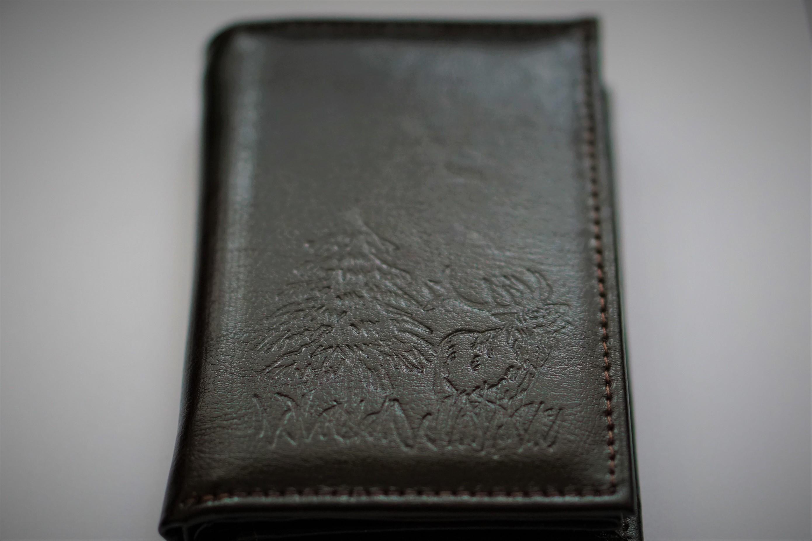 5bfbd3f0c5ef1 Skórzany portfel myśliwski
